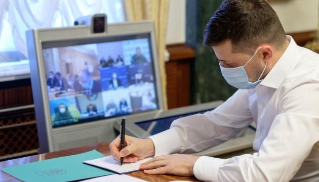 Photo of Президент ответил на петицию о возвращении Супрун
