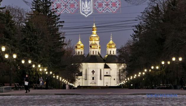Photo of «Чернигов древний» восстанавливает экскурсии