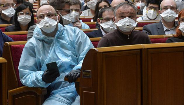 Photo of КИУ посчитал, как депутаты ходили в Раду во время карантина