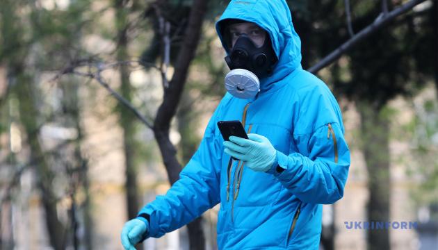 Photo of В Днепре сняли «антикоронавірусний» клип