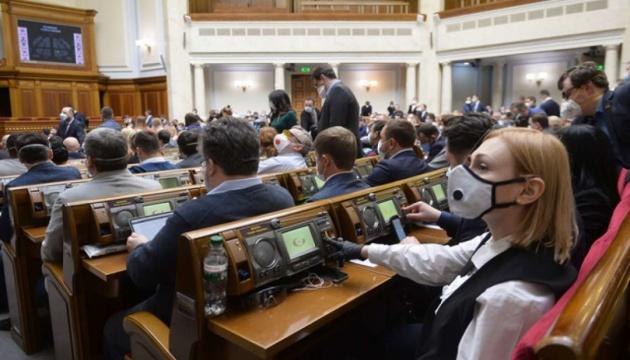 """Photo of Рада разблокировала закон против """"поправкового спама"""""""