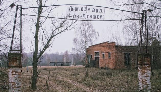 Photo of Художница ZINAIDA создала проект с кадров быта пожилых жителей Чернобыльской зоны