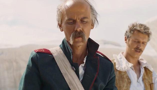 Photo of В интернет выложили эпизод из фильма «Тарас. Возвращение»
