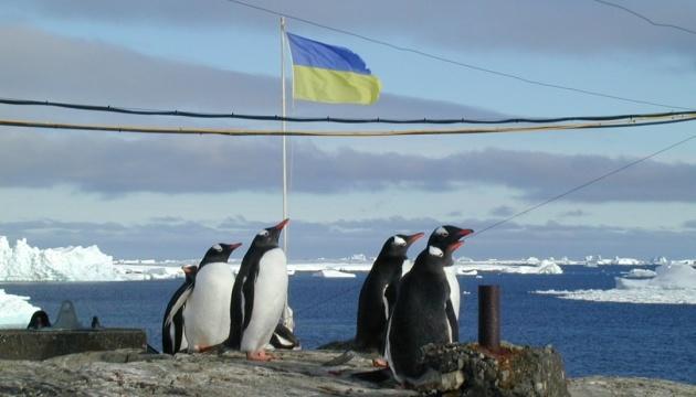 Photo of В МОН представили исследования экспедиций на станции «Академик Вернадский»
