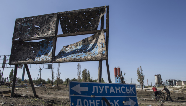 Photo of ТКГ договорилась о совместном с ОБСЕ инспектирования в районе Шумел