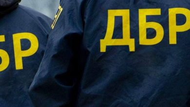 Photo of «Пленки Деркача»: ГБР открыло дело из-за прослушки — СМИ