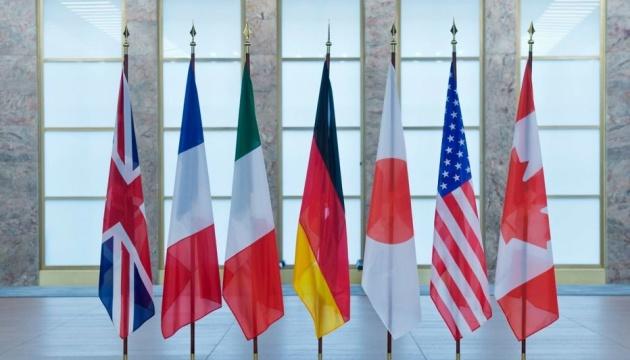 Photo of Послы G7 — о ситуации с КСУ: для урегулирования кризиса нужны быстрые действия