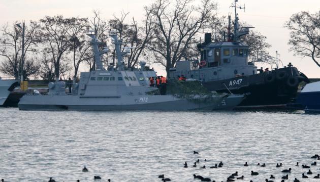 Photo of МИД: Украина на финальной стадии подачи меморандума Арбитражного трибунала по делу моряков