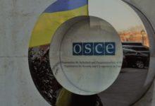 Photo of Украина в ОБСЕ рассказала о российских чиновников на «должностях» в «ДНР»