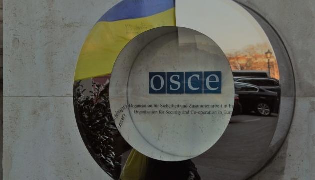 Photo of Россия пытается затормозить работу ТКГ множеством процедурных вопросов — Украина в ОБСЕ