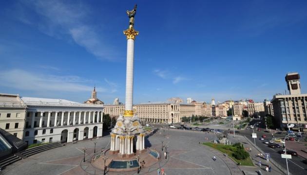 Photo of В новом клипе Queen «снялся» Майдан Независимости