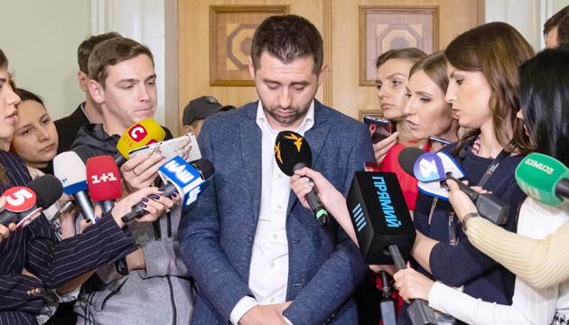 Photo of Арахамия уверяет, что пророссийский реванш невозможен