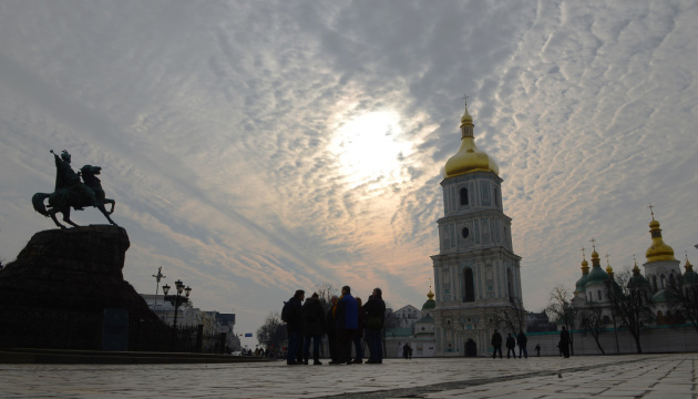 Photo of «Я тусовщик» и «Я мистик»: в Киеве проведут 9 уникальных пеших экскурсий