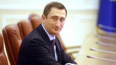 Photo of Чернышев заявил, что реформа децентрализации должны завершить в 2021 году