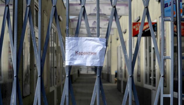 Photo of Львовские бизнесмены сняли клип о карантине