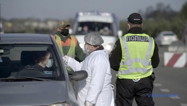 Photo of Херсонщина на майские праздники усилит меры безопасности в приморских районах