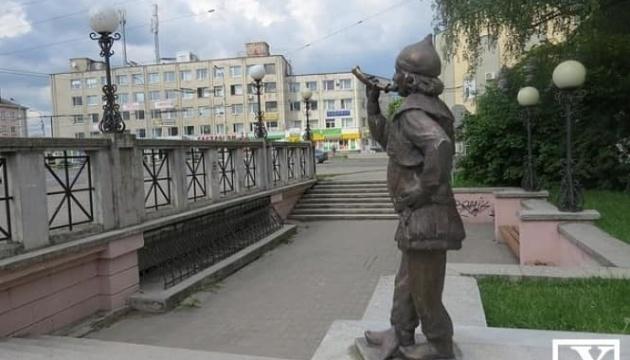 Photo of В Луцке похитили еще одного миниатюрного кликуна