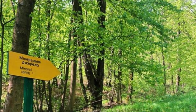 Photo of Карпатский биосферный заповедник готовит для туристов новые тропы и маршруты