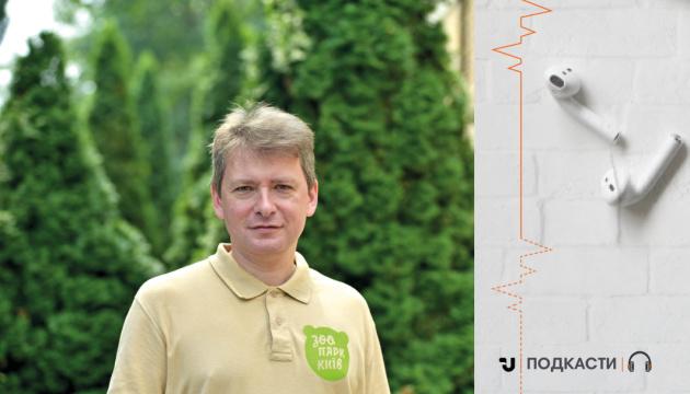 Photo of Говорим с Сергеем Харьковым, заместителем гендиректора Киевского зоопарка