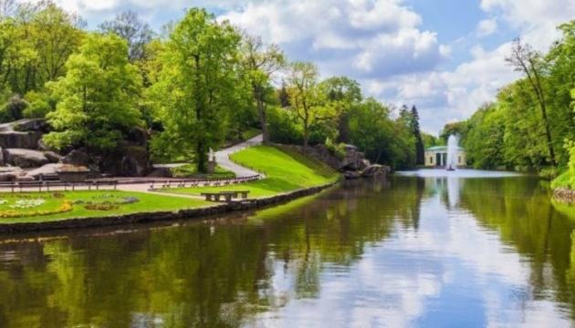 Photo of «Софиевка» открылась для посетителей