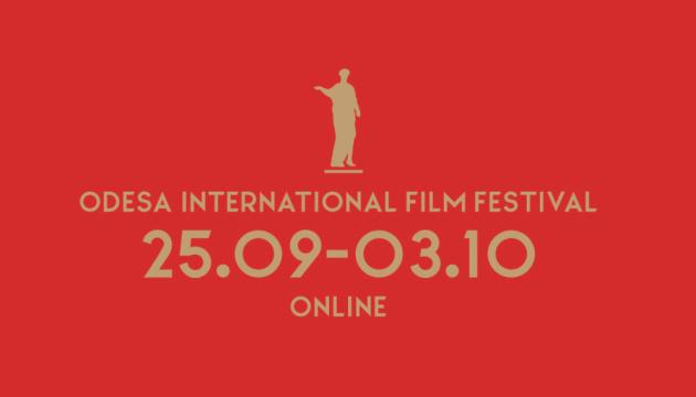 Photo of Одесский международный кинофестиваль начинается с онлайн-показов фильмов