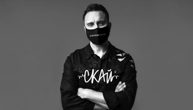 Photo of «Переживем»: группа СКАЙ представил карантинный клип