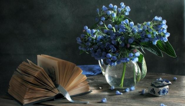 Photo of «Виртуальный» Книжный Арсенал: что почитать в мае