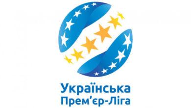 Photo of Матчи Украинской Премьер-лиги возобновятся 30 мая