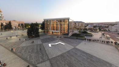 Photo of Харьковский исторический музей запустил 3D-тур по выставке «Слобожане»