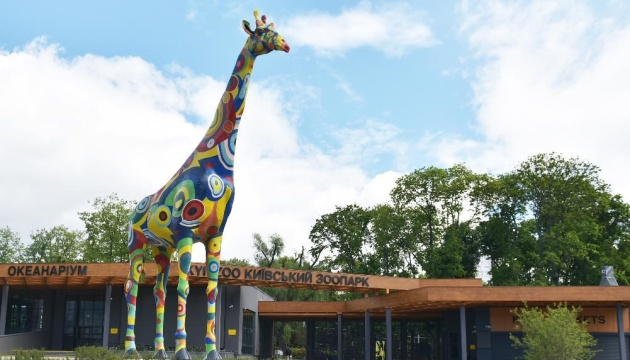 Photo of Киевский зоопарк после открытия посетили более семи тысяч человек