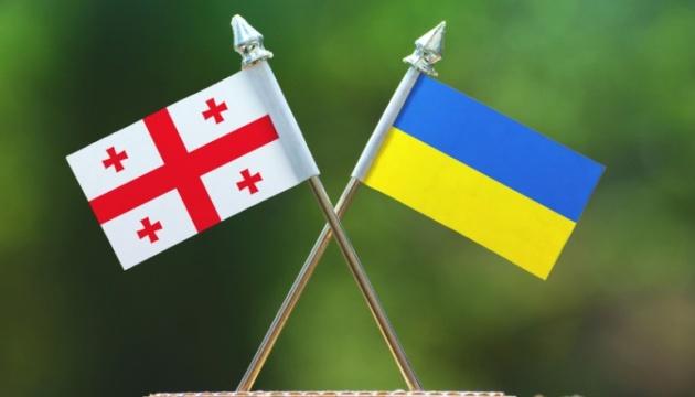 Photo of Грузия не будет затягивать процесс возвращения своего посла в Украину — МИД