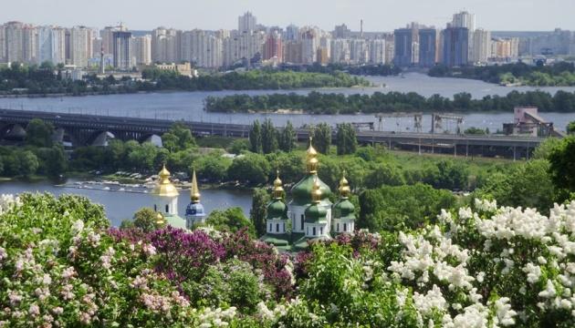 Photo of День Киева: 10 книг ко Дню города