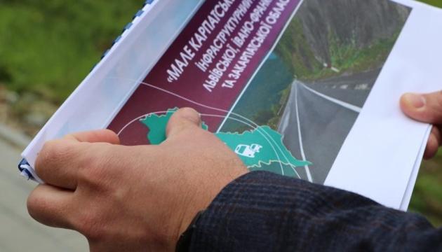 Photo of На Закарпатье рассказали об объединении трех областей «Малым карпатским кругом»