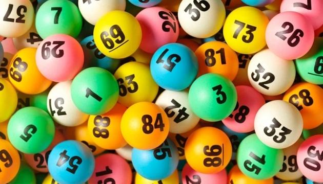 Photo of В Германии счастливец выиграл €32 миллиона в лотерею