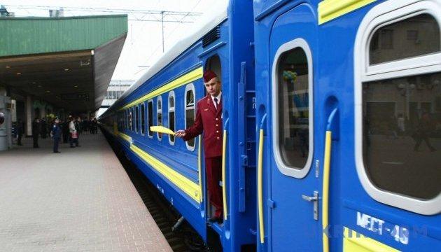 Photo of Укрзализныця на лето запускает дополнительный поезд из Киева в Одессу