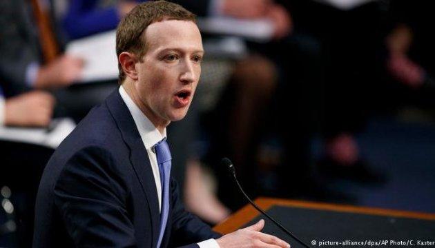 Photo of Рекламный бойкот Coca-Cola стоил Цукербергу 7 миллиардов долларов
