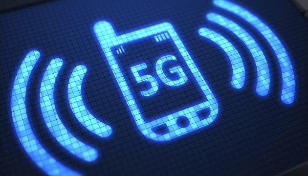 Photo of В Чехии появится сеть 5G