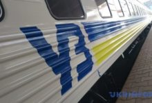 Photo of Укрзализныця восстанавливает курсирования поезда «Гуцульщина» с 18 декабря