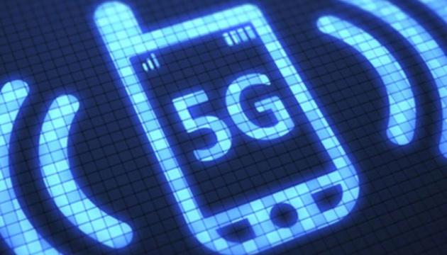 Photo of Канада расширяет сеть 5G