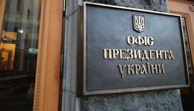 Photo of Тузла и «газовые войны»: в ОП заявили, что Будапештский меморандум нарушался еще до 2014 года