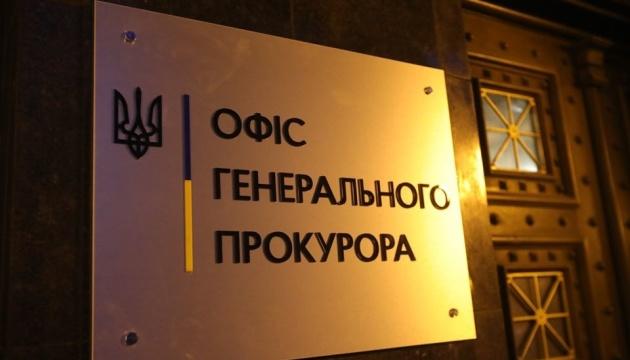 Photo of Генпрокурор сфальсифицировала постановление о вручении подозрения Порошенко – адвокат