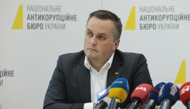 Photo of Байдени не фигурируют в деле о взятке в $6 миллионов НАБУ и САП – Холодницкий