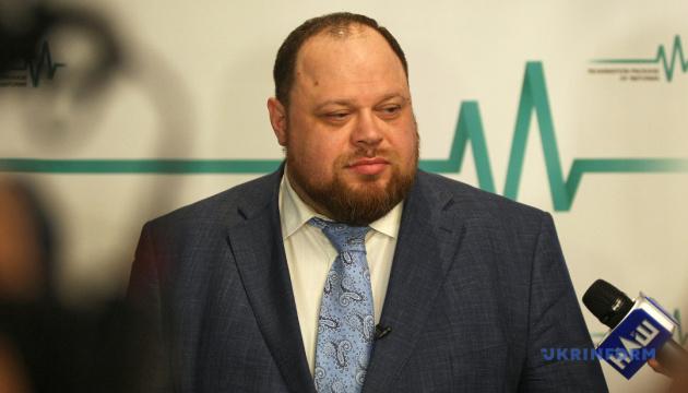 Photo of Рада планирует на следующей неделе рассмотреть законопроект о референдуме — Стефанчук