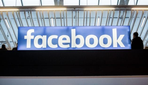Photo of Корея оштрафовала Фейсбук на $ 6000000 за незаконную передачу данных