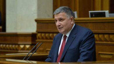 Photo of В Раде зарегистрировали проект постановления об увольнении Авакова