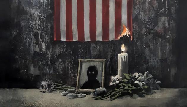 Photo of Бэнкси посвятил новую работу протестам в США