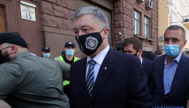Photo of Офис генпрокурора открыл дело из-за возможной слежке за Порошенко — Арьев