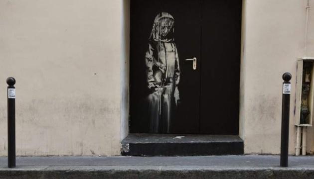Photo of Украденную работу Бэнкси на парижских дверях нашли в Италии