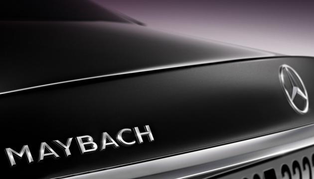 Photo of Mercedes представил «углеродный» Maybach