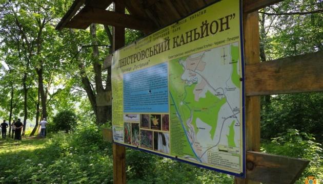 Photo of В Днестровском каньоне появились точки спасения для туристов
